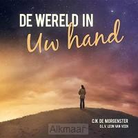 De wereld in Uw hand