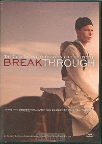 Dvd breakthrough