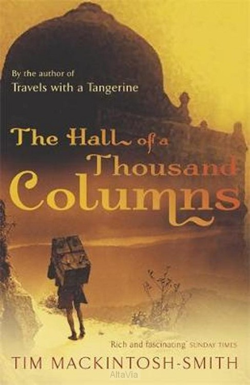 The Hall of a Thousand Columns/india