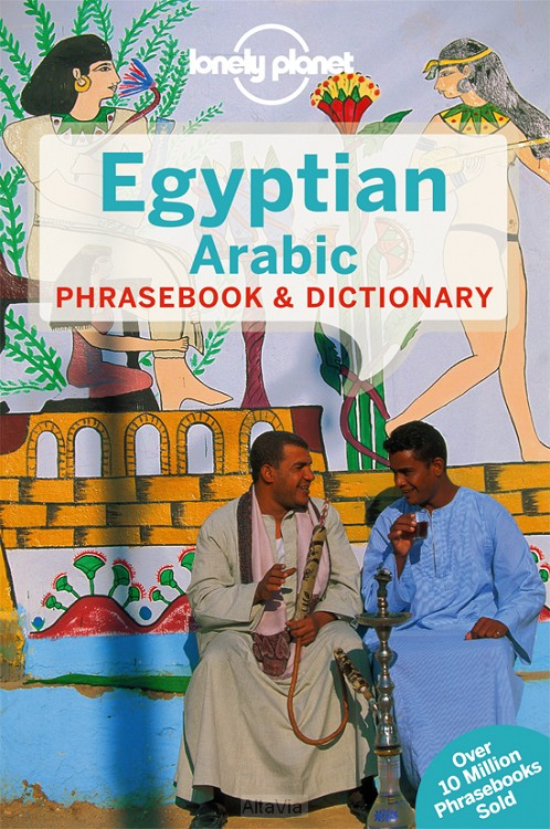 egyptian arabis LP phrasebook 2015
