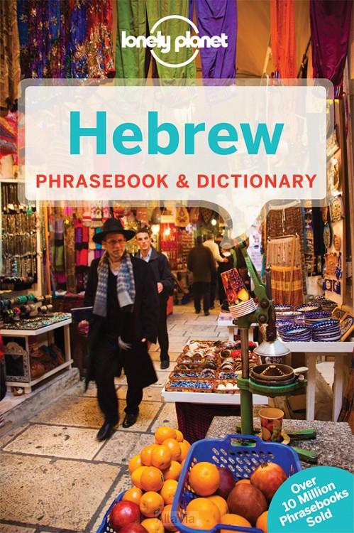 hebrew phrasebook LP 2013