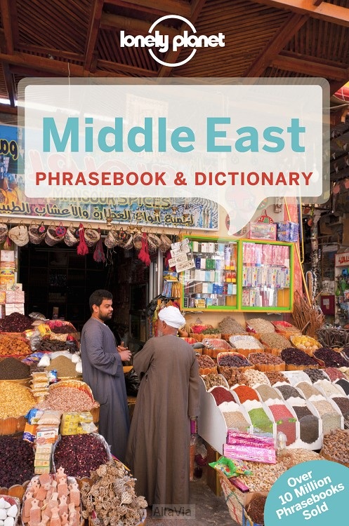 middle east phrasebook LP 2014