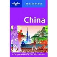 China phrasebook 1 lsk