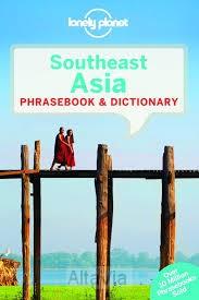 southeast asia phrasebook LP 2014