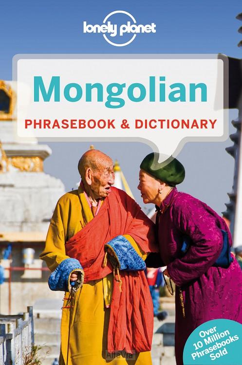 mogolian phrasebook LP 2014
