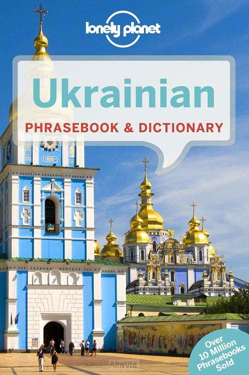 ukranian LP phrase