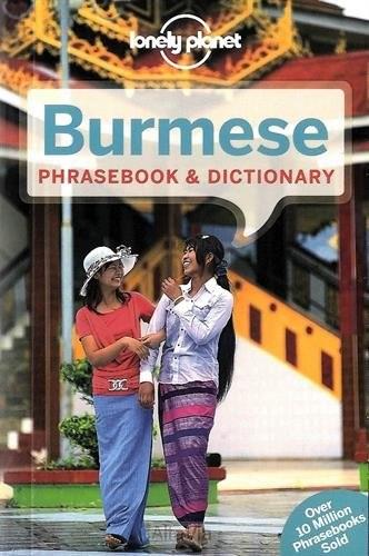 burmese Lp 2014