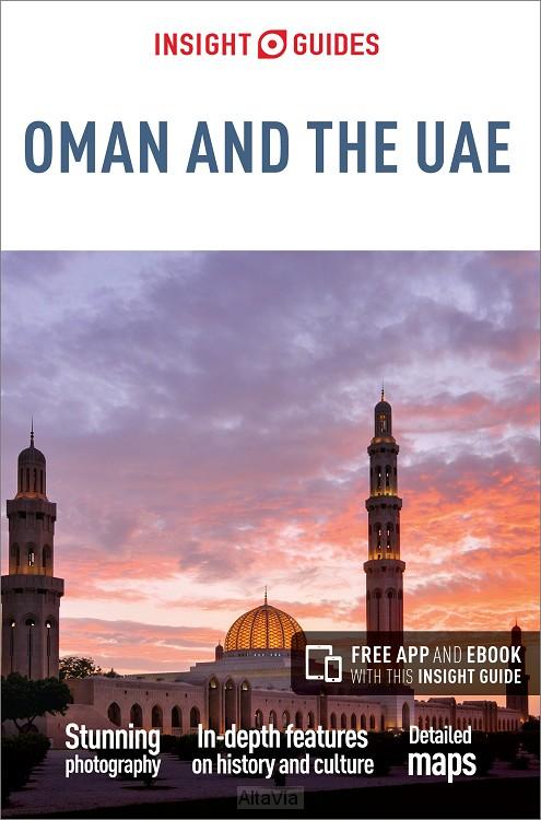 oman UAE (E) 2016