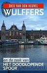 Wulffers en de zaak van het doodlopende