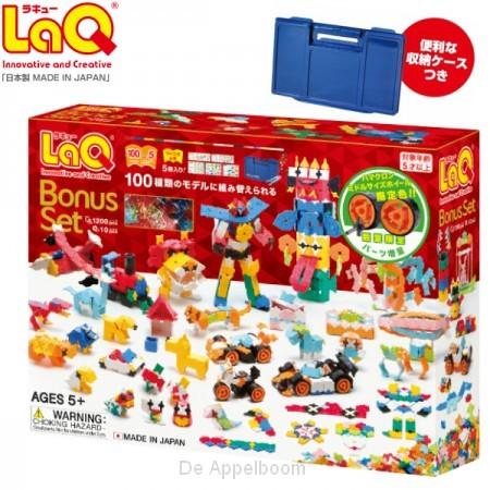 LaQ Bonus Set 2020