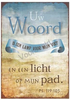 Uw Woord is een lam