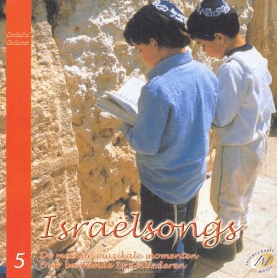 ISRAELSONGS
