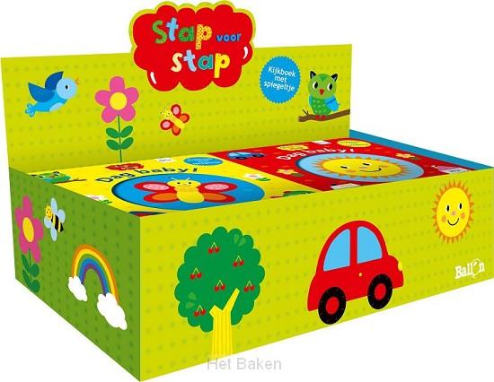 Toonbankbox dag baby  rood/geel
