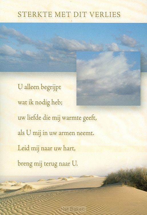 WK COND OPW U ALLEEN BEGRYPT 6 ST
