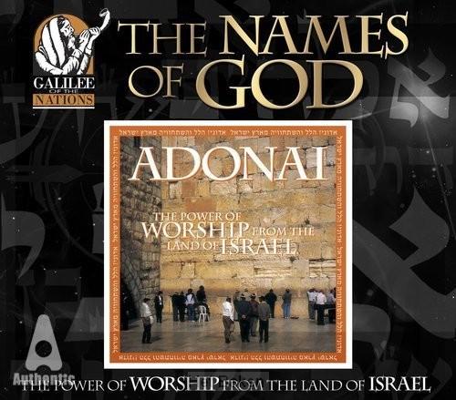 ADONAI (REMASTERED) (CD)