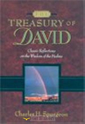 TREASURY OF DAVID - 3 VOL.'S