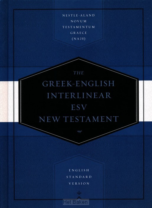 Int. ESV-Greek new testament