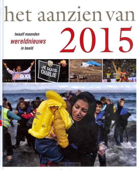 Het aanzien van 2015