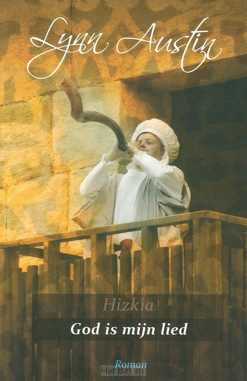 HIZKIA GOD IS MYN LIED