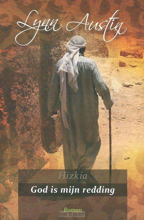 HIZKIA GOD IS MYN REDDING