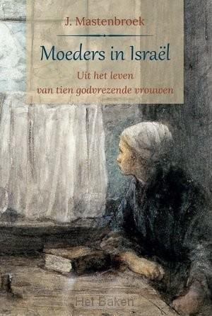 Moeders in israel