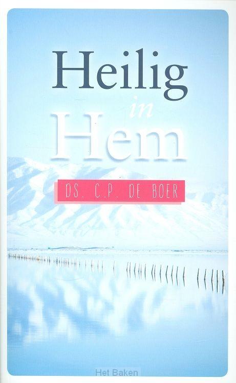 HEILIG IN HEM