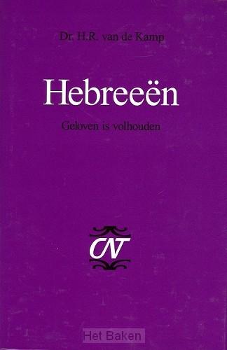 HEBREEEN