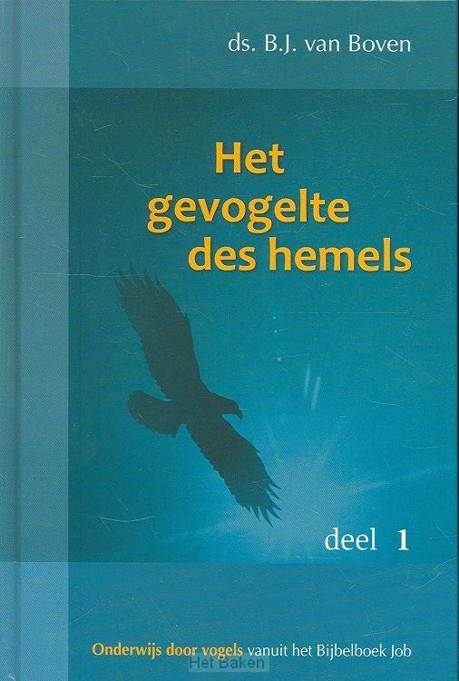 HET GEVOGELTE DES HEMELS