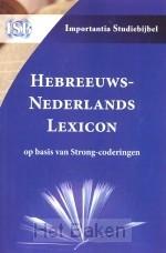 HEBREEUWS-NEDERLANDS LEXICON I