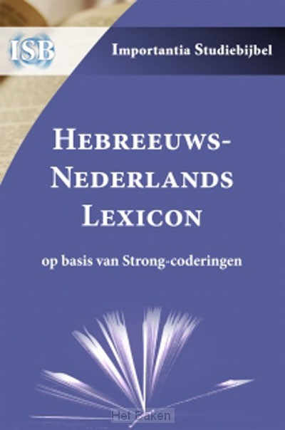 HEBREEUWS-NEDERLANDS LEXICON GEB