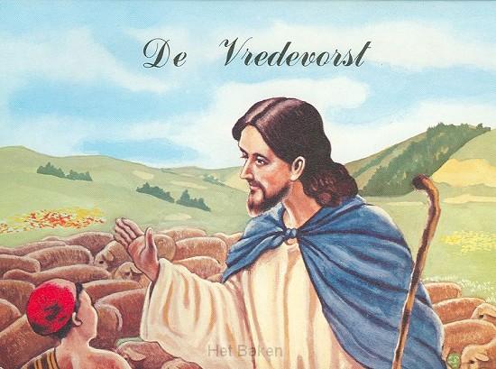 TOEN JEZUS GEBOREN WERD