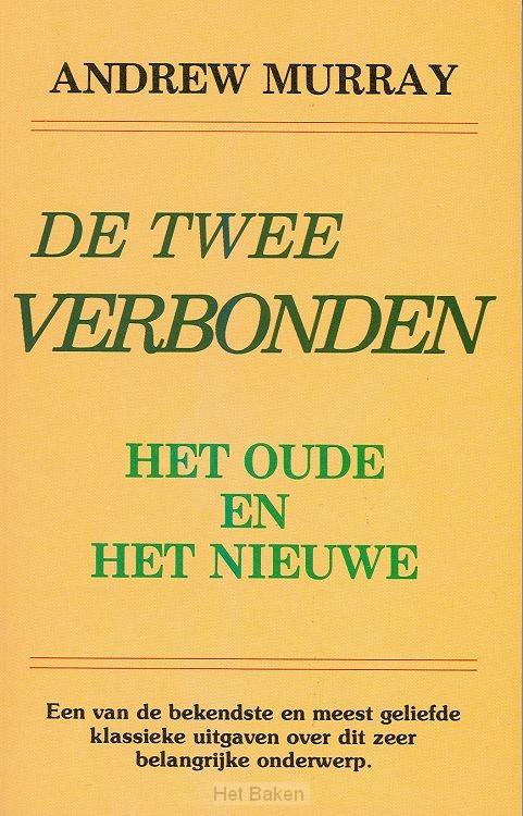 TWEE VERBONDEN