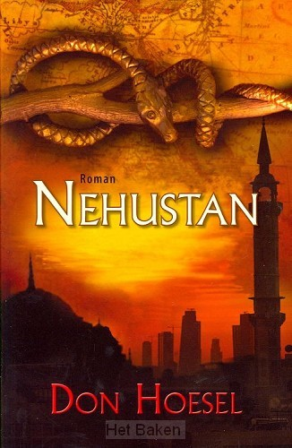 NEHUSTAN