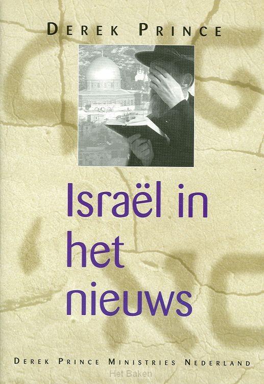 ISRAEL IN HET NIEUWS