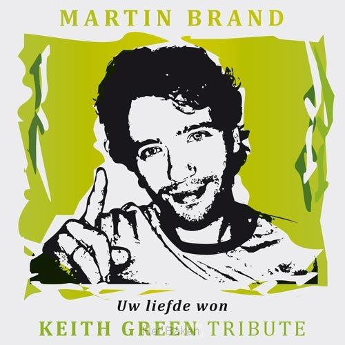 KEITH GREEN TRIBUTE (CD)