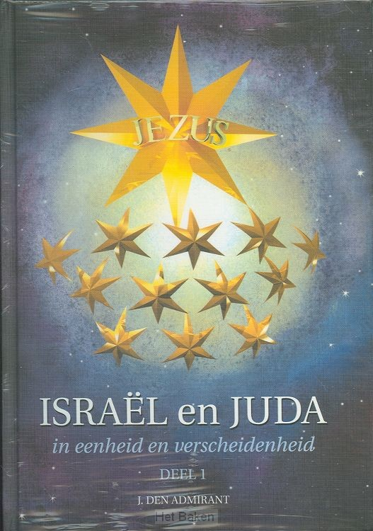 ISRAEL EN JUDA 2