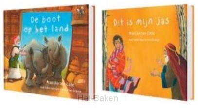 SET: Prentenbijbel kartonboekjes OT