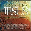 CRY OUT TO JESUS (CASTING CROWNS E.A.)