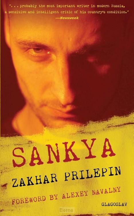 Sankya