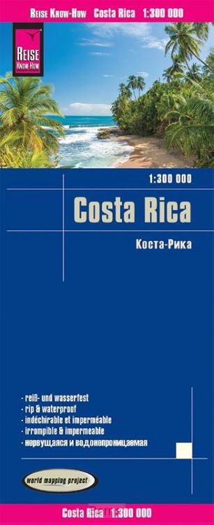 Reise Know-How Landkarte Costa Rica 1:300.000