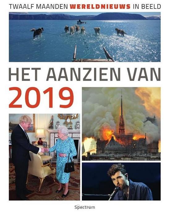 Het aanzien van 2019