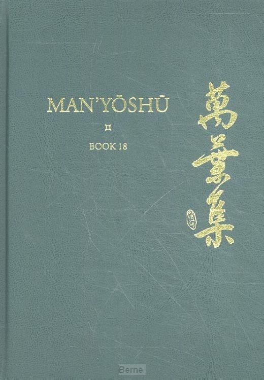 Man'y?sh? / Book 18