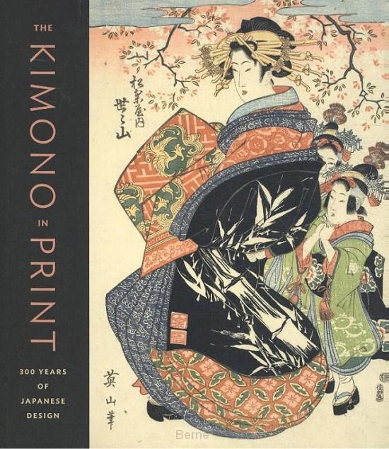 The Kimono in Print