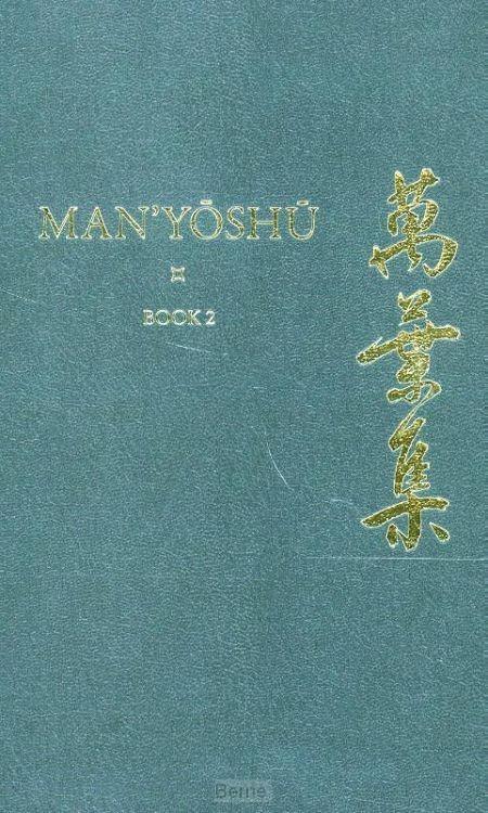 Man'y?sh? (Book 2)