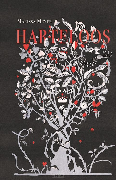 Harteloos