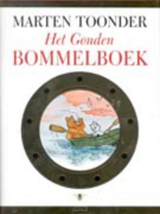 Het Gouden Bommelboek