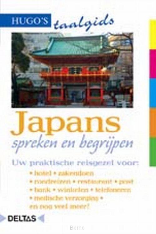 Japans spreken en begrijpen