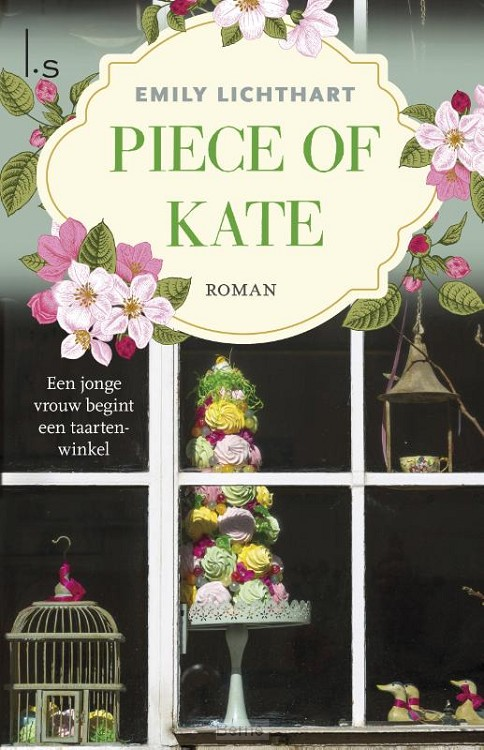 Piece of Kate