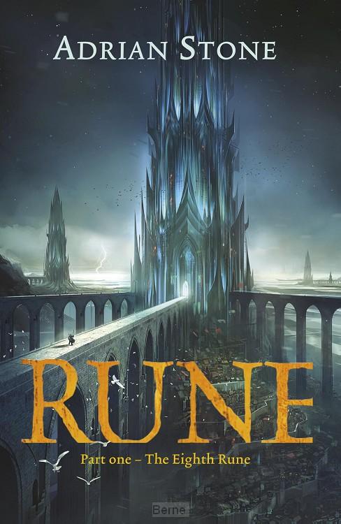 The eighth rune