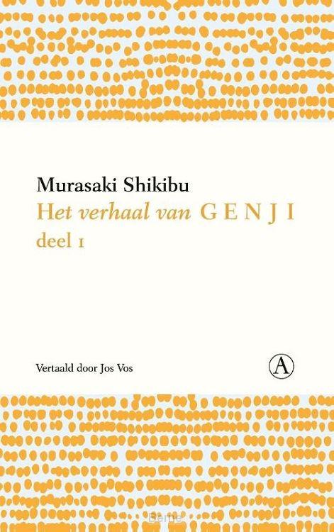 Het verhaal van Genji / 1